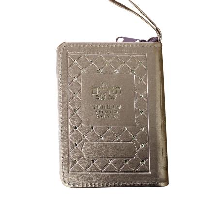 Mini Salmos de bolsillo Shem Tob – Violeta metalizado