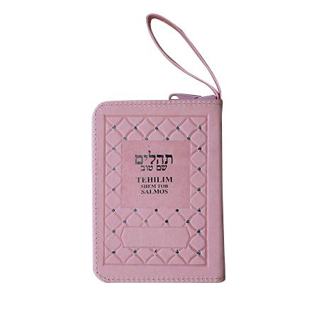 Mini Salmos de bolsillo Shem Tob – Rosa