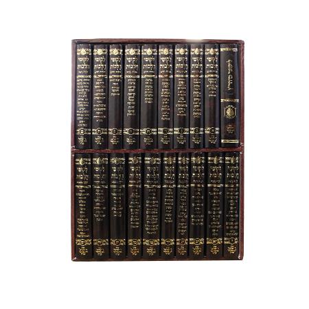 סט ליקוטי הלכות קטן - הוצאת הקרן - עשרים כרכים