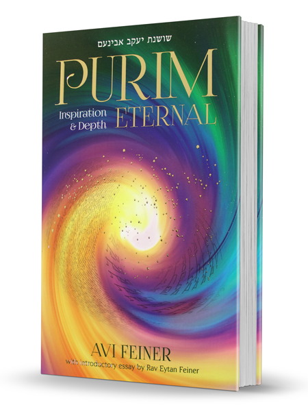 Purim Eternal - Inspiration & Depth