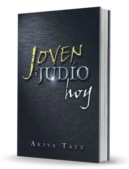 Joven y Judío Hoy - Akiva Tatz