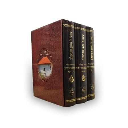 סט כתבי רבי נחמן מברסלב - תורות ותפילות - הוצאת הקרן