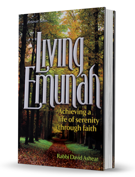 Living Emunah - Achieving a life of serenity through faith