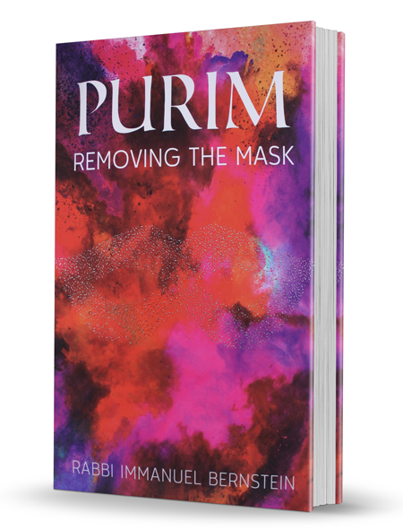 Purim - Revealing the Mask
