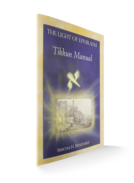 The Light of Efraim - Tikkun Manual