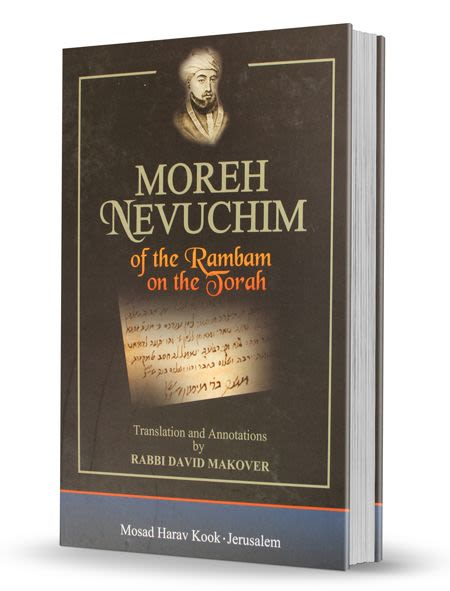 Moreh Nevuchim of the Rabam on the Torah