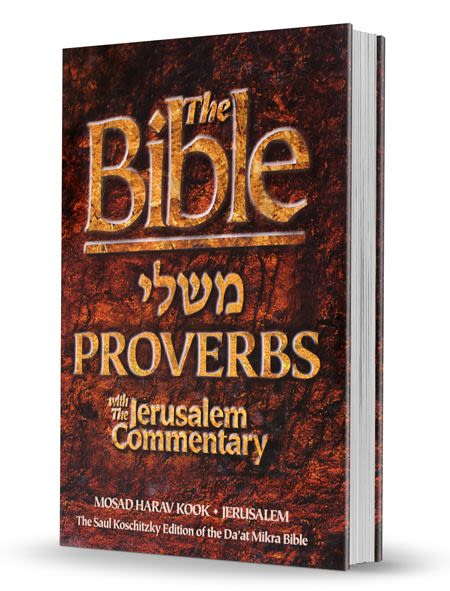 The Bible - Mishle Proverbs
