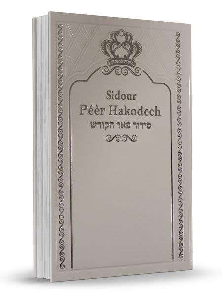 Sidour Péèr Hakodech