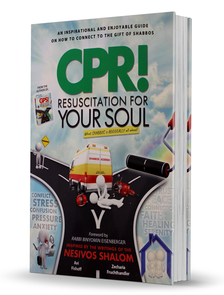 CPR! Resuscitation for Your Soul!