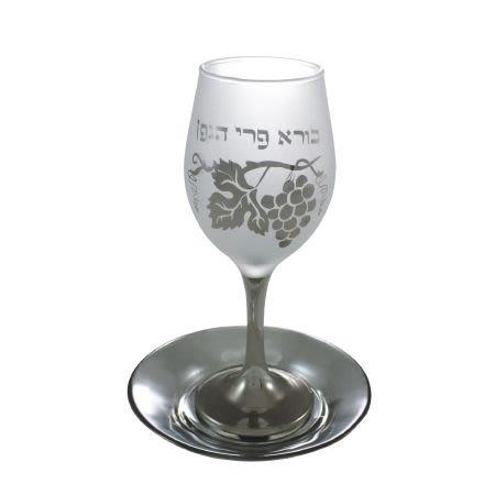 Kiddush Cup - HaShabbat