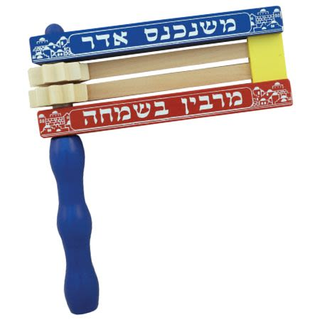 Big Purim Rattle (Grogger)