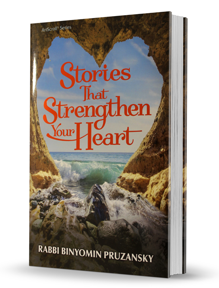 Stories that Strengthen your Heart
