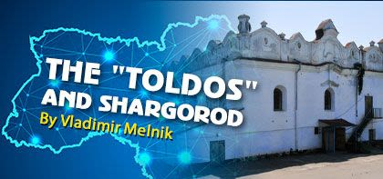 "The ""Toldos"" and Shargorod"