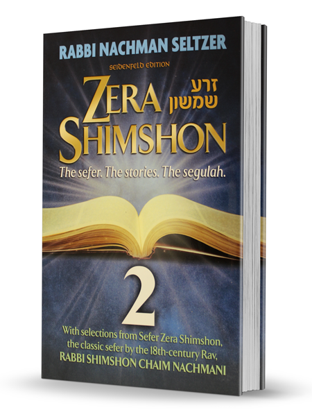 Zera Shimshon - Part Two