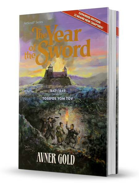 The Year of the Sword