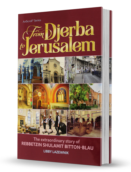 From Djerba to Jerusalem