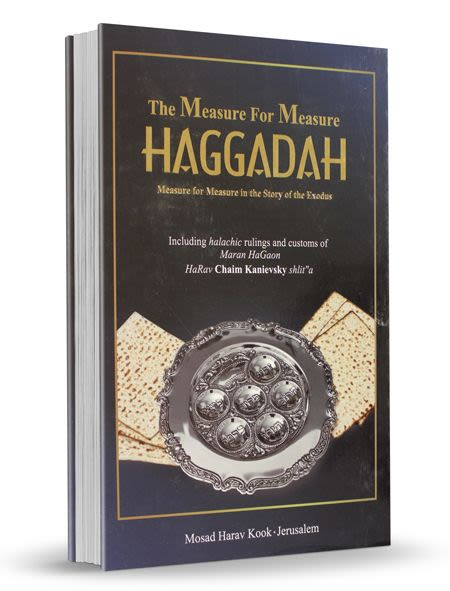 The Measure for Measure Haggadah