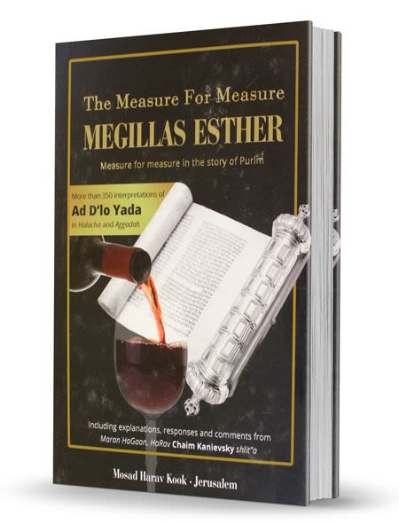 The Measure for Measure Megillas Esther