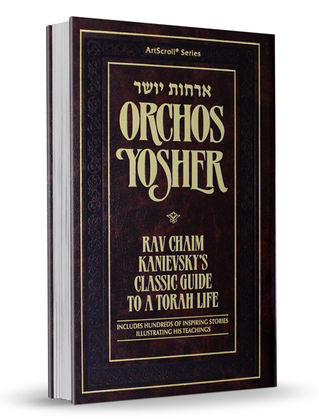 Orchos Yosher - Rav Chaim Kanievsky's Classic Guide to a Torah Life