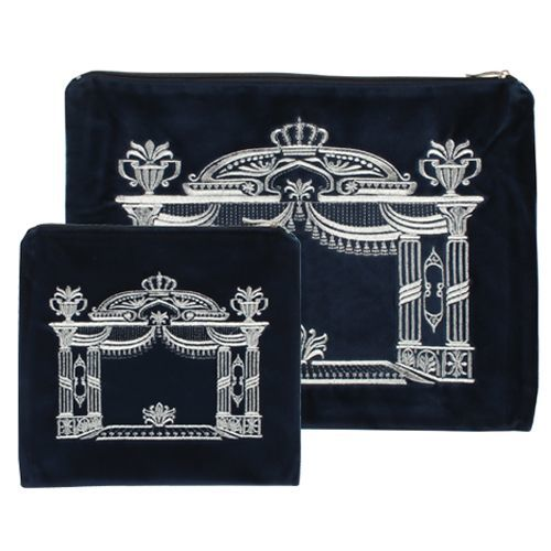 Tefillin and Tallit Set