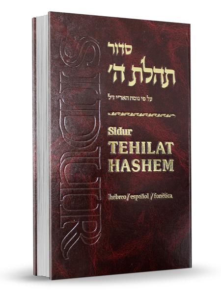 Sidur Tehilat Hashem - Formato grande