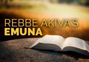 Rebbe Akiva's Emuna