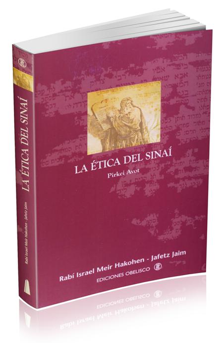 La ética del Sinaí (Pirkey Avot)
