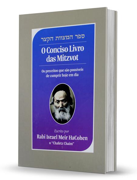 O conciso libro das mitzvot