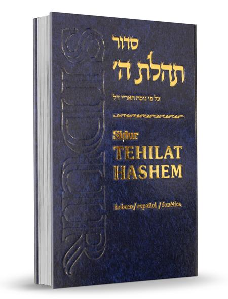 Sidur Tehilat Hashem - Pequeño formato - azul