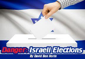 Danger: Israeli Elections
