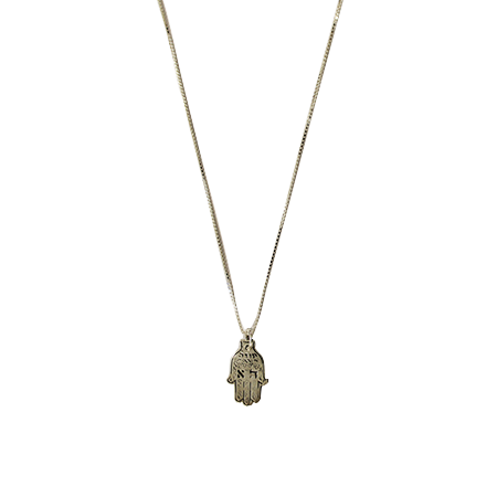 "Silver (925) Hamsa necklace with ה""א"