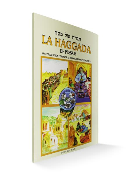 La Haggada de Pessah