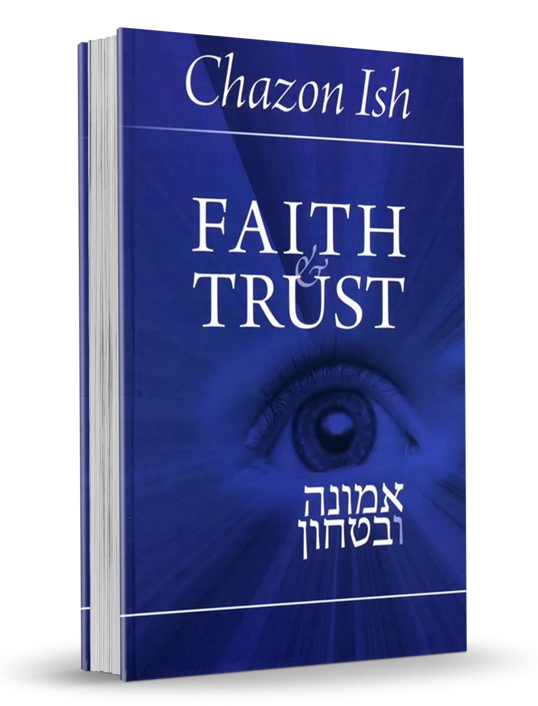 Faith & Trust - Chazon Ish