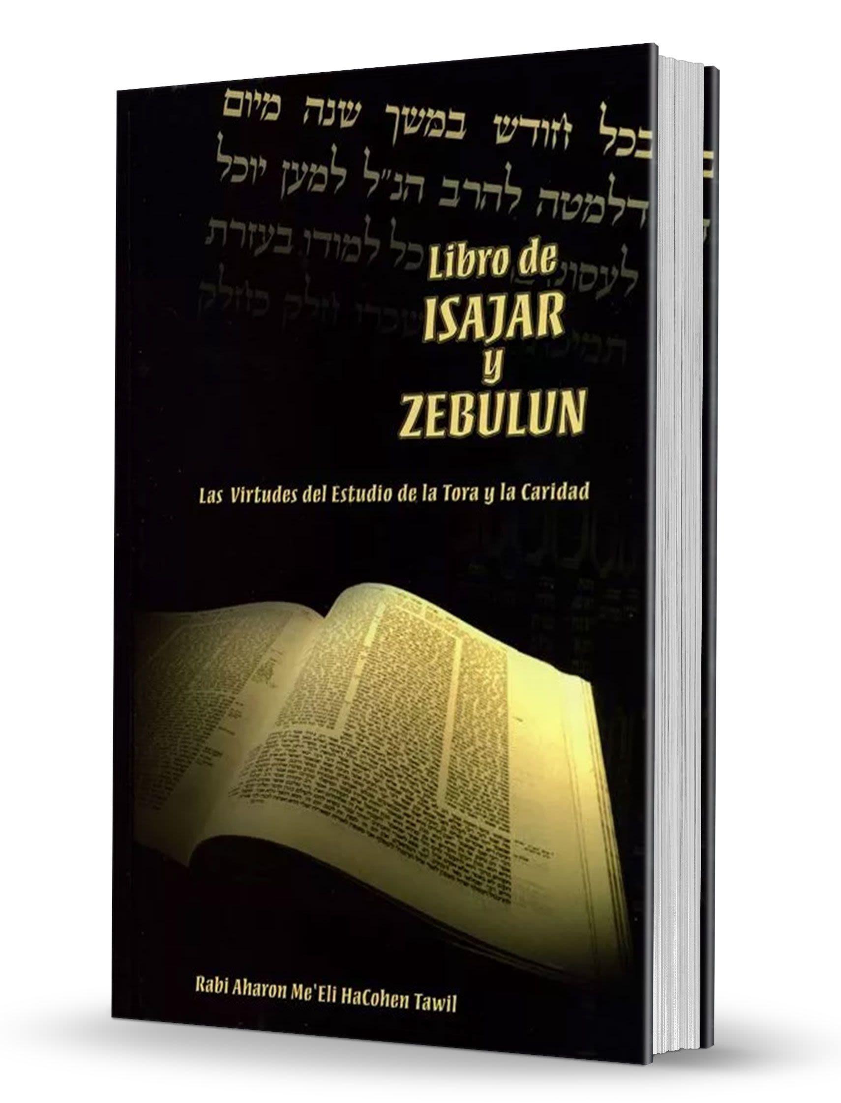 Libro de Isajar y Zebulun