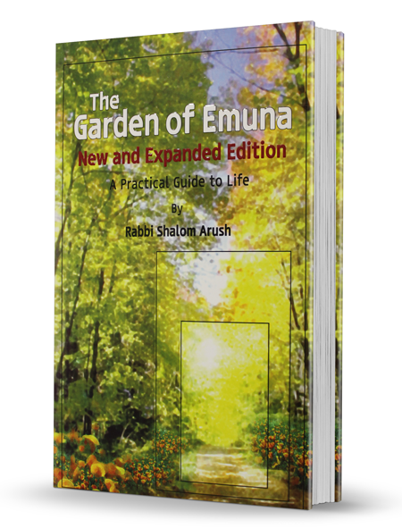 The Garden of Emuna - New and Expanded Edition - English
