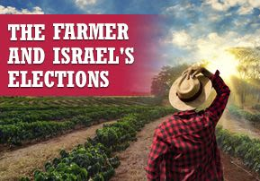 The Farmer and Israel's Elections