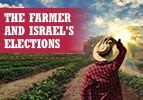 The Farmer and Israel