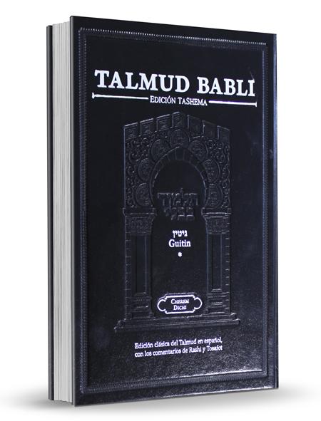 Talmud Babli - Tratado Guitin Tomo 1 -  Formato Grande