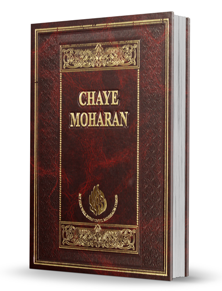 Chaye Moharan - The Life of Rabbi Nachman of Breslev