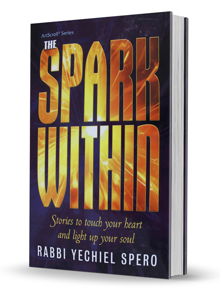 The Spark Within