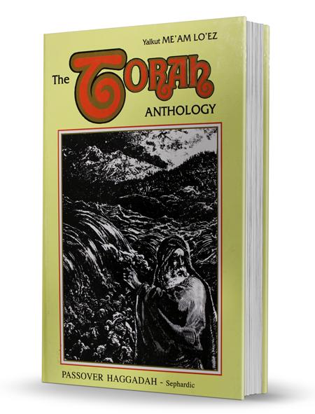 The Torah Anthology - Passover Haggadah