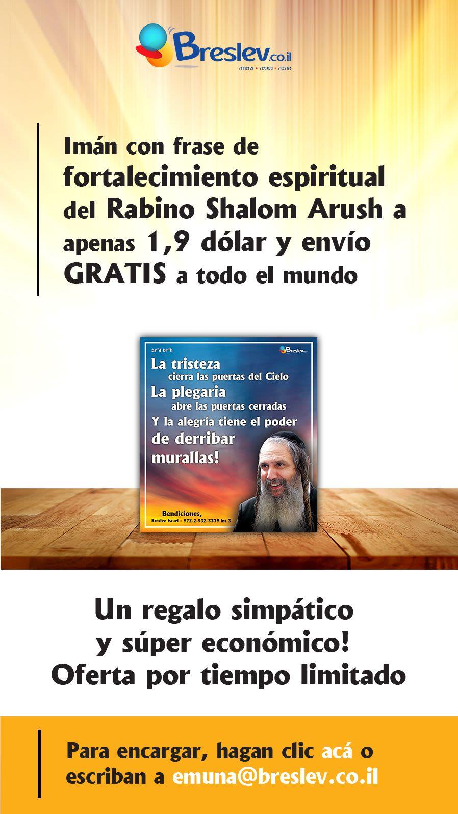 Imán con Frase de Fortalecimiento en Español