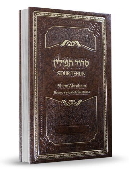 Sidur Tefilín - Formato pequeño – Marrón Shem Tob