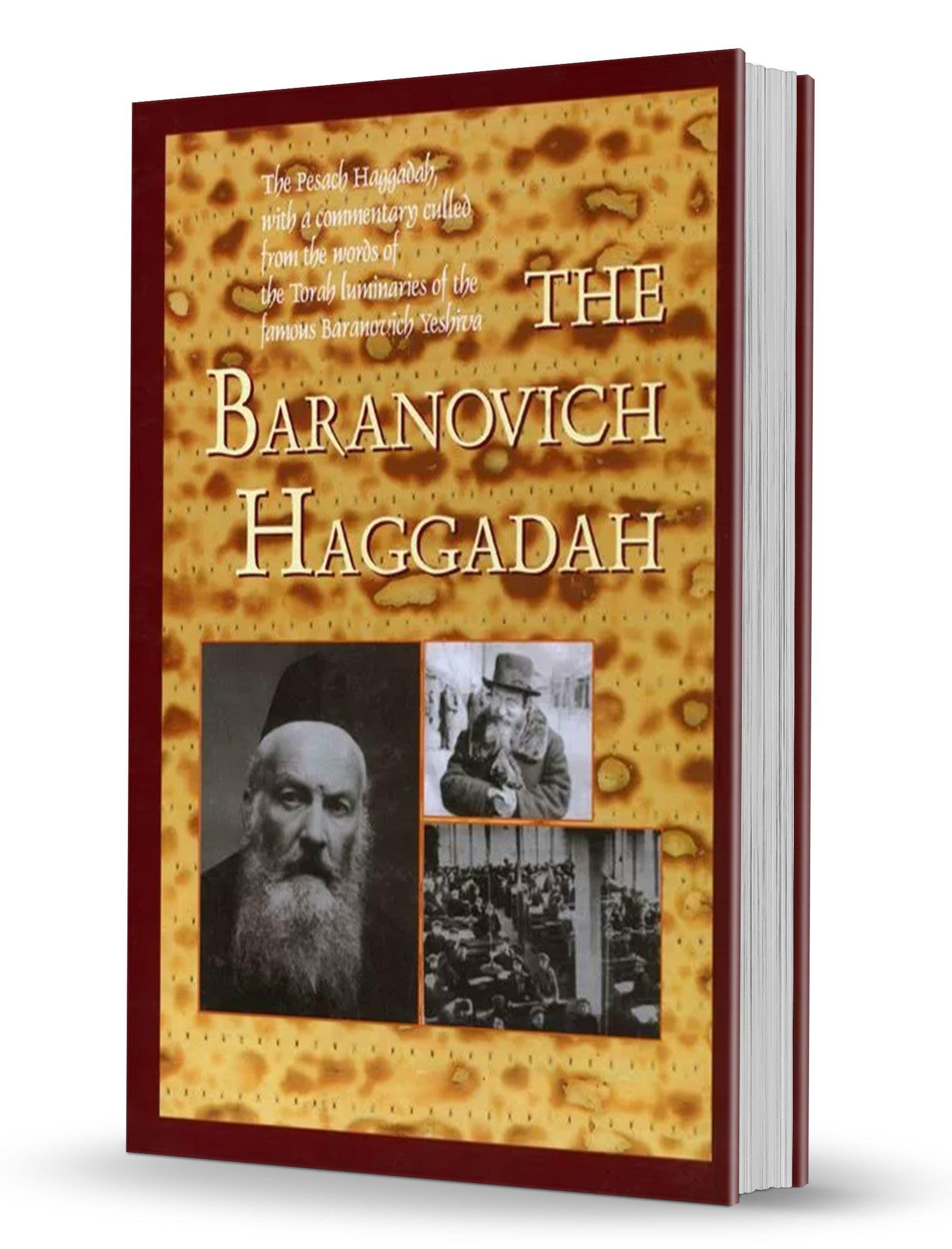 The Baranovich Haggadah