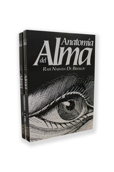 Anatomía del Alma – Rabi Najman de Breslev - 2 tomos