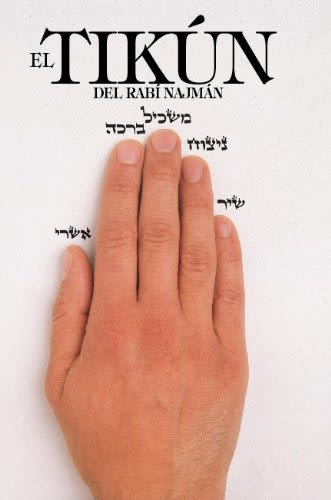 Rabbi Nachman's Tikkun - in Spanish