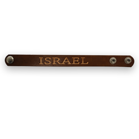 "Imitation leather bracelet with ""Israel"" inscribed"