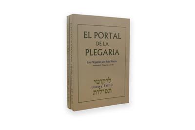 El Portal de la Plegaria - Likutey Tefilot - 2 Tomos