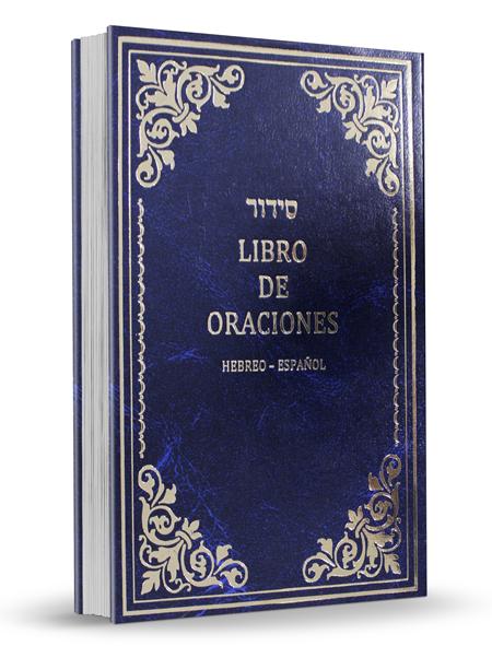 Sidur - LIbro de Oraciones Hebreo/Español