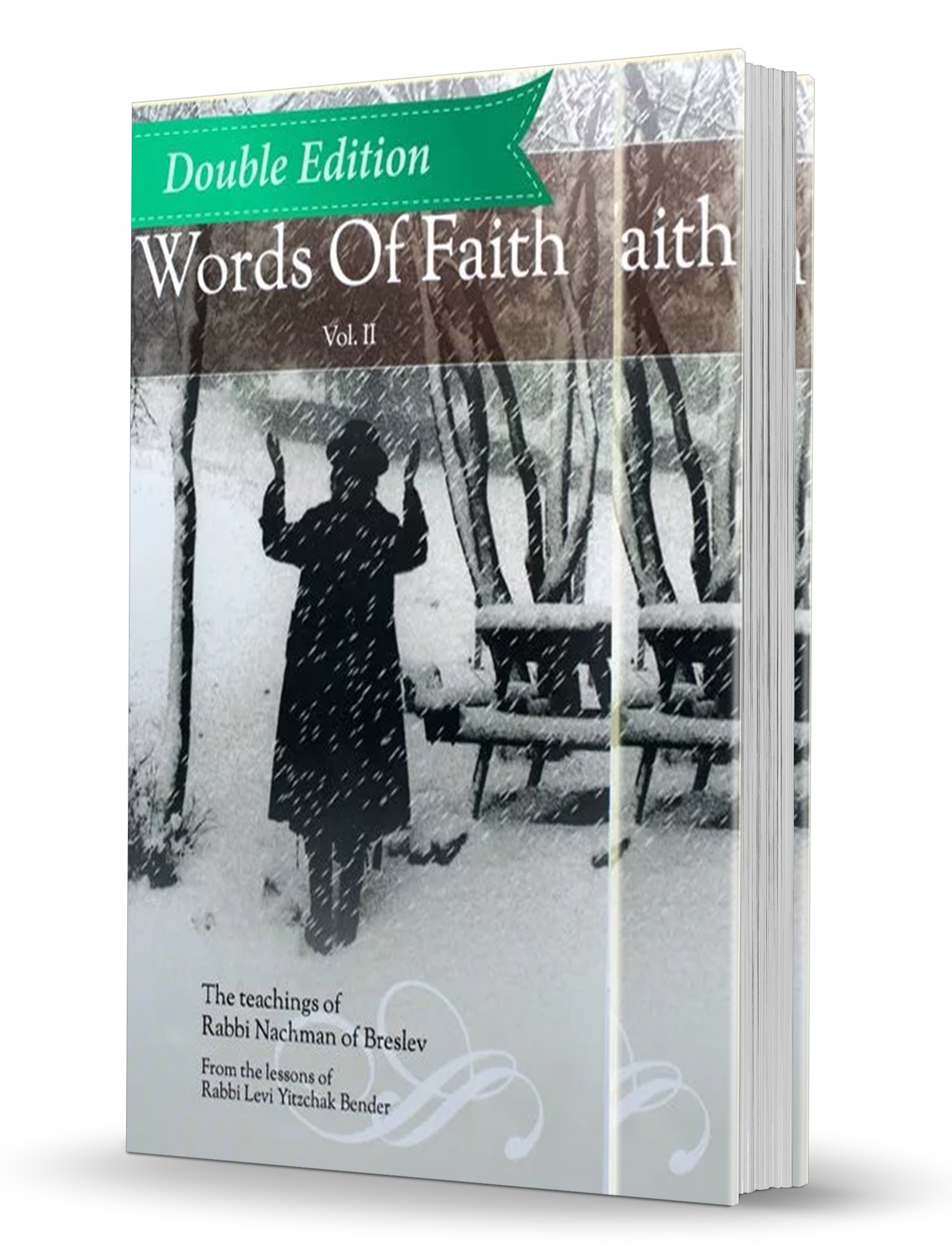 Set Words of Faith - Rabbi Levi Yitzchak Bender